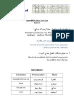 178 ArabicPod A