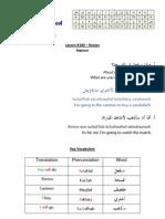 180 ArabicPod A