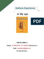 Mantra Sadhana Experiences