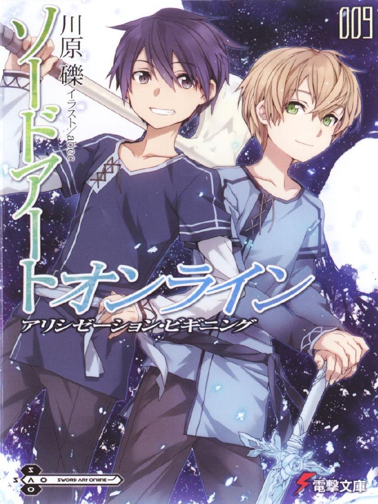 Sword Art Online Novel Ebook