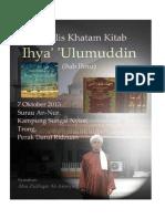Nota Khatam Ihya' 'Ulumuddin