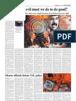 McNamara Vietnam - Bush and Blair Iraq