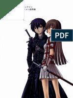Log Horizon Light Novel Volume 1 Pdf