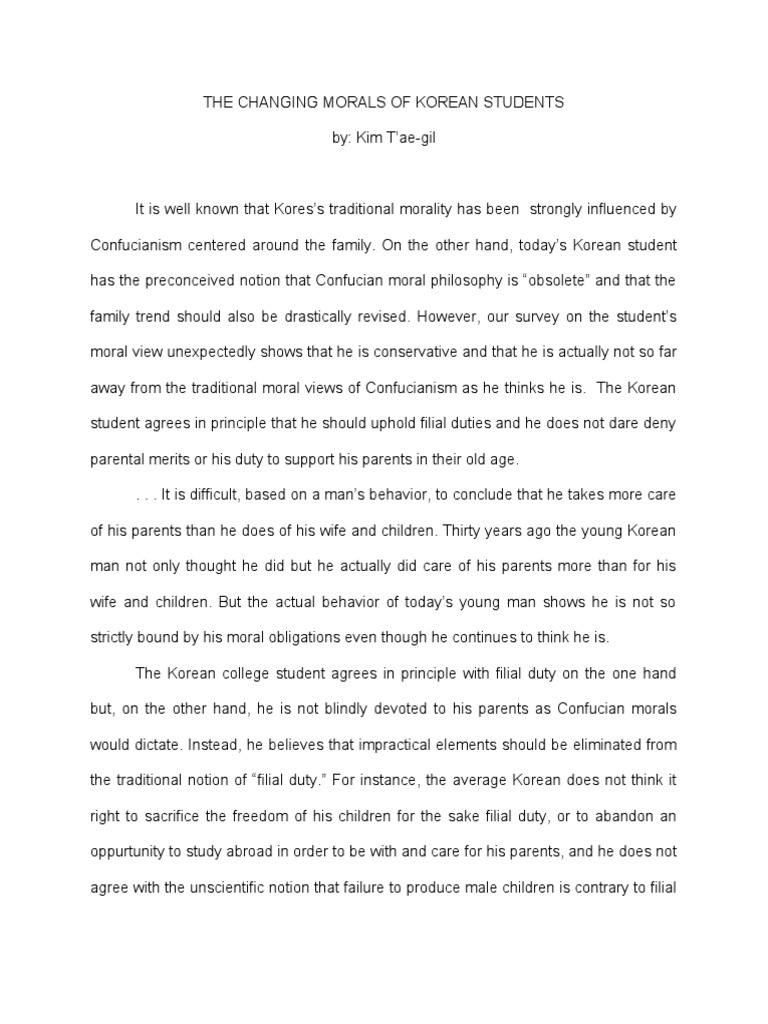 being a good college student essay Essays related to the pressures of being a student 1 the essay college pressures one of the heaviest pressures on students is the pressure to get good.