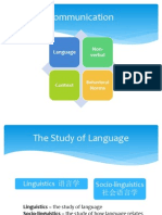 ccc language