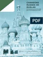 Chansons Russes Ruslan