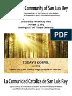 MSLRP 10-13-2013