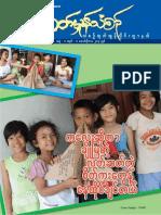 SAW Online Journal (October-2013)