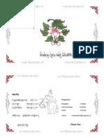 Kartse Print