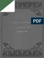 Cartea de Aur sau Luptele politice-naţionale ale românilor de sub Coroana Ungară 8