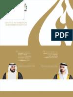 UAE Vision2021 Brochure English
