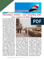 No260-Newslettr Daily E 9-10-2013