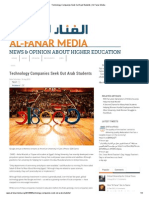 Technology Companies Seek Out Arab Students _ Al-Fanar Media