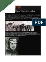 Vitezovi Beogradskog Neba 6 April Piloti Bombardovanje