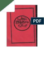 Αραβικά Απόκρυφα