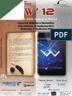 ITW12 - Near Field Communication - IEEEAlexSB