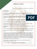 Griego clásico (alfabeto y notas)