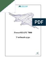 Delcam - PowerSHAPE 7080. Учебный курс - 2006