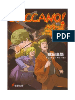 Baccano! 16 (1932) Summer - Man in the Killer