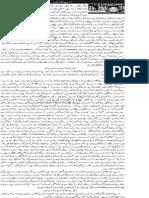 Jab Zia ul Haq ko Shaheed Kaha Gya--fresh column of Mustansar Tarrar