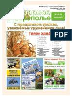 AS_2013_30-33.pdf