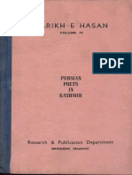 Tarikh-E-Hasan Vol IV Persian Poets in Kashmir - Research & Publication Department Kashmir