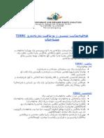 Tirrc Webpage Kurdish