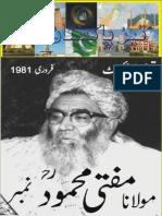 Maulana Mufti Mahmood Number Qaumi Digest