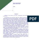 Demetrio-Tupak-Yupanqui-Язык кечуа.pdf
