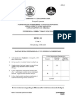 Cover P3 Question Paper