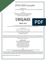 Ubqari+March+2013+English