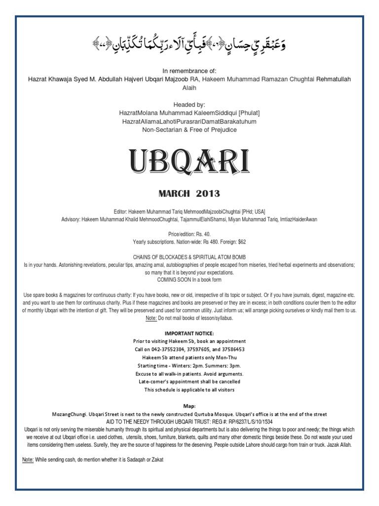 Felsebiyat Dergisi – Popular Ubqari Medicine Shop In Rawalpindi