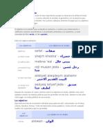 Los adjetivos en árabe