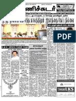Manichudar_14_10_2013