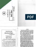 Gyan Prabhodhini Vivah Sanskar Marriage Book