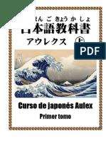 Curso de japonés