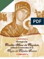 Invitacion A Un Novenario María Madre De Jesús Oración