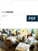 W3C and Web Standards