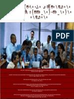 Status Perjanjian Internasional Dalam Tata Perundang-Undangan Nasional