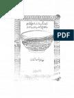 Deewan e Meer Yaar Ali Jaan Sahab Lakhnavi