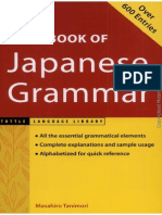 A.handbook.of.Japanese.grammar