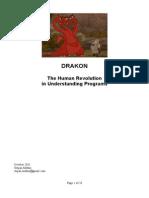 DRAKON.pdf