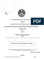 Skema 2013 Trial Kedah SPM BC 1 Set B