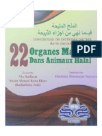 Organes Makruh