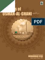 Marvels of Usman Al Ghani رضی اللہ تعالٰی عنہ