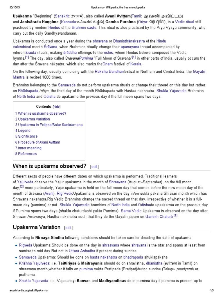 Upakarma | Indian Religious Texts | Hindu Literature