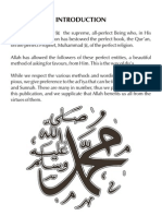 The Prophets Way of Du'A