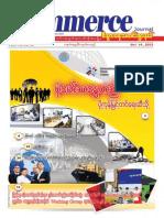 Commerce Journal Vol 13 No 39