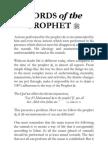 Words of the Prophet Muhammad pbuh