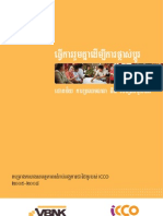 Partnering for Change 2008 Khmer